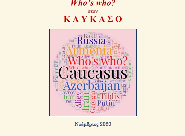 Cover Whos who in Caucasus